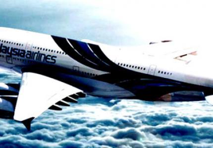 Τι έγινε εκείνο το Boeing που έπεσε; Ταινία...