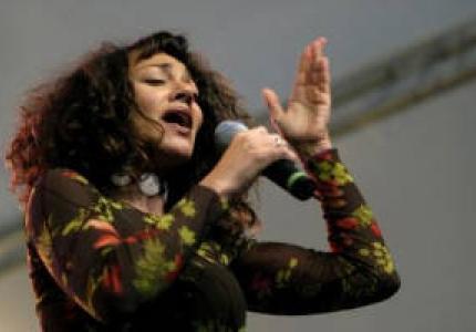 Μaria Joao Ogre