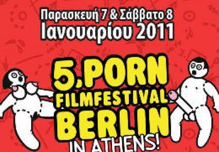 Berlin Porn Film Festival 2011