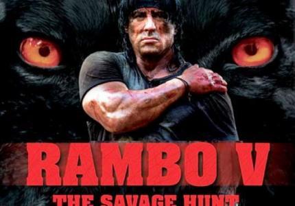 Rambo 5: Ναι ρε Sly, φτιάξε μας.