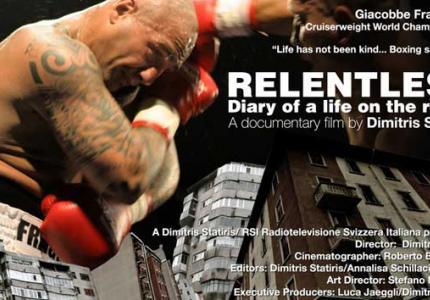 """16ο ΦΝΘ: """"Relentless"""" - REVIEW"""