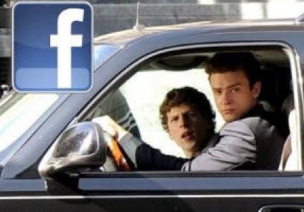 «Social Network» και στους Αμερικανούς κριτικούς!