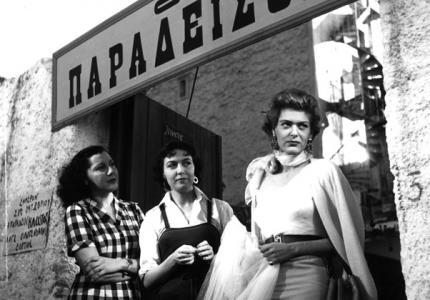 Θεσσαλονίκη 14: Αφιέρωμα 100 χρόνια ελληνικό σινεμά. Ψηφίστε!