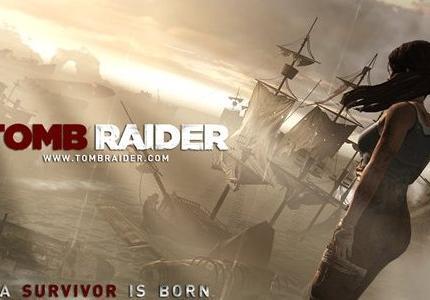 H Lara Croft πιτσιρίκα