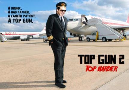 Top Gun 2 : Οι φήμες επιβεβαιώθηκαν, o Toμ πιλοτάρει