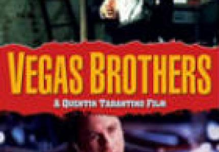 The Vega Brothers: Κουέντιν Ταραντίνο