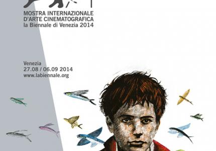 """Βενετία 14: Ξεκίνημα με """"Birdman"""""""