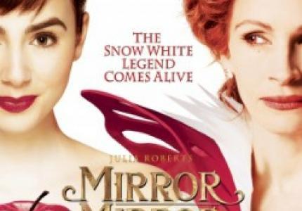 Μirror Mirror