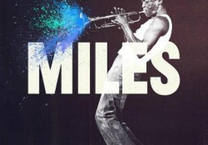 Miles: Αμφίβολη η ταινία, τα πόστερ όμως σκίζουν!
