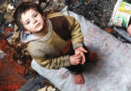 The children of Diyarbakir