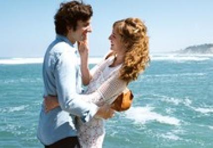 Ο έρωτας κρατάει 3 χρόνια