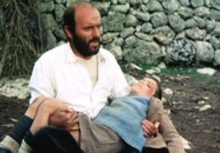 Πατέρας αφέντης (1977)