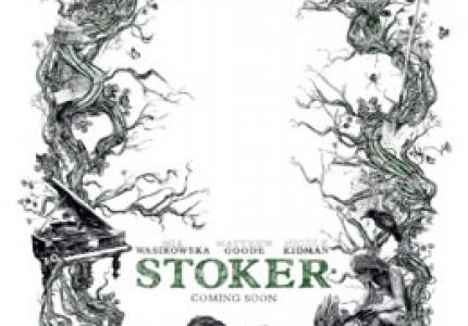 """""""Stoker"""": Τhe making of a poster"""