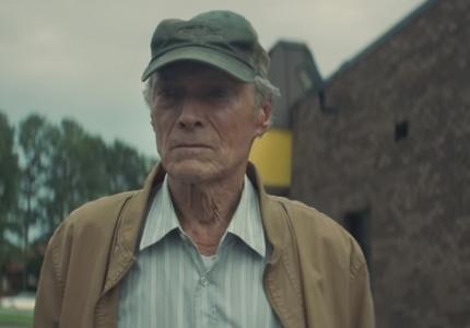 """""""Τhe mule"""": Ο Κλιντ Ίστγουντ είναι ένα βαποράκι 80 ετών"""