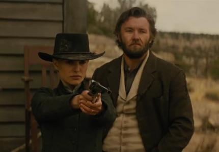 Η Nάταλι πήρε τ' όπλο της