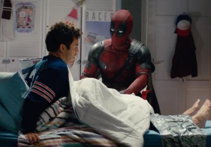 """Once Upon a Deadpool"": Ο φιλάνθρωπος σούπερ ήρωας!"