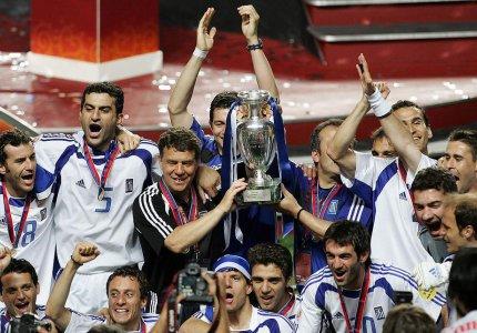 """King Otto"": Το θαύμα του Euro 2004"