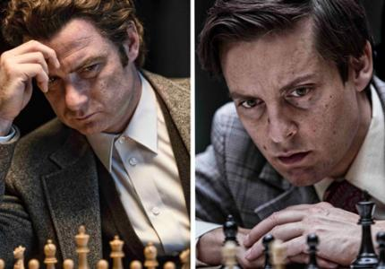 """Pawn sacrifice"": O Τόμπι Μαγκουάιρ παίζει φοβερό σκακι"