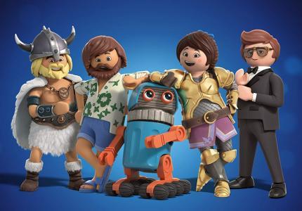 Τα Playmobil έχουν την δική τους ταινία