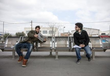 «Βγες από τα Στερεότυπά σου»: Ελληνική αντιρατσιστική μικρού μήκους
