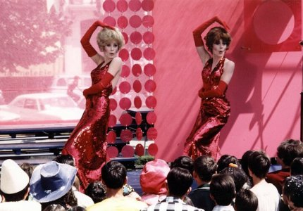 Οι δεσποινίδες του Ροσφόρ (1967)
