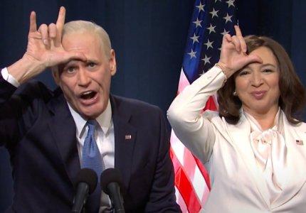 Το Saturday Night Live γλεντάει την ήττα του Τραμπ