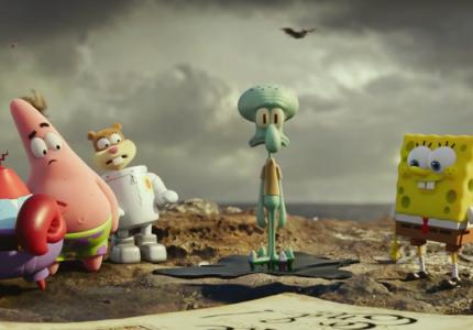 Bob Movie: Sponge Out of Water
