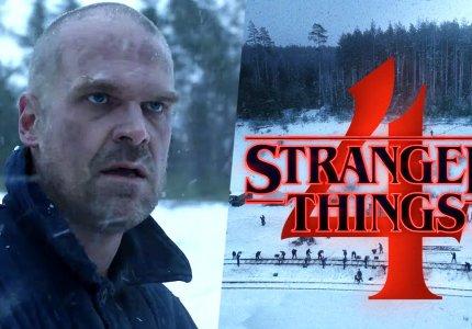 4η σεζόν Stranger Things: Από την Ρωσία με... αγάπη