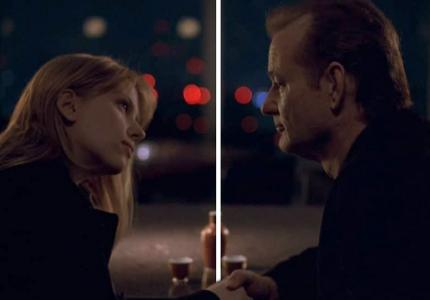 """""""Crossing the Frame: Lost in Translation"""""""