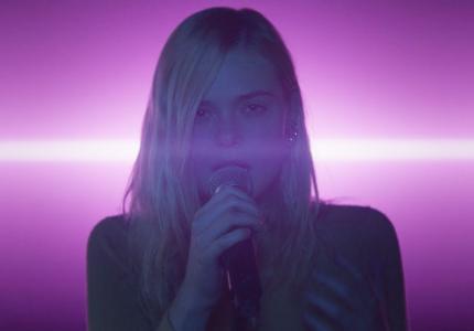 """Teen spirit"": Η Elle Fanning pop σταχτοπούτα"
