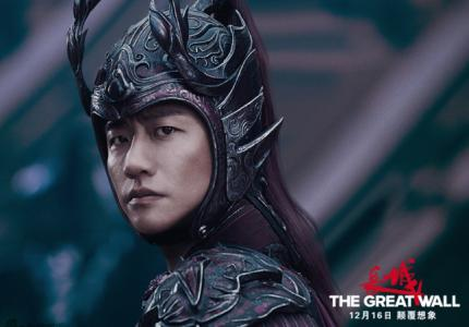 "Trailer 9 λεπτών (!) για το ""The Great Wall"""