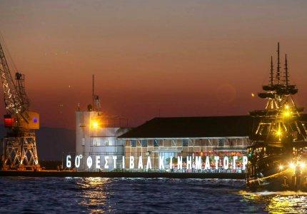 Φεστιβάλ Θεσσαλονίκης 2019