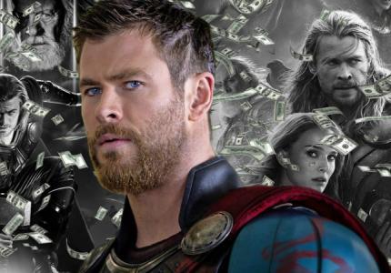 Δεν απειλήθηκε ο Thor