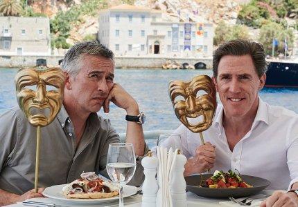 """The trip to Greece"": Ομορφιές στο τρέιλερ"