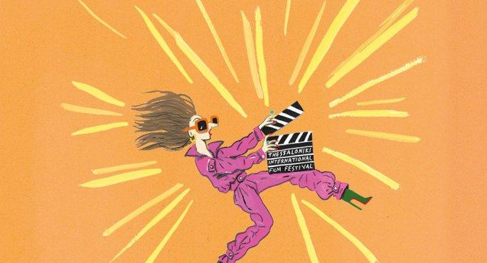Οι ελληνικές ταινίες του 62ου Φεστιβάλ Θεσσαλονίκης