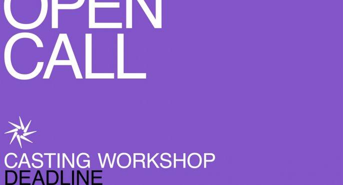 Φεστιβάλ Θεσσαλονίκης 2021: Εργαστήριο casting για νέους ηθοποιούς