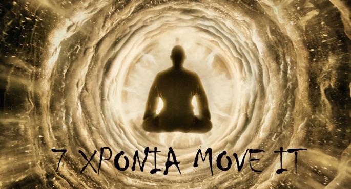 7 ΧΡΟΝΙΑ MOVE IT - Όχι άλλα κλισέ