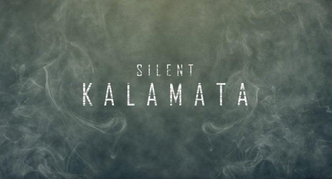 """Silent Kalamata"": Mια μικρού μήκους... θρίλερ"